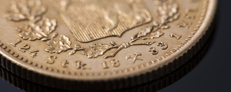 Kong Oscar IIs gullmynt fra 1883 - Norges sjeldneste 20 kronermynt