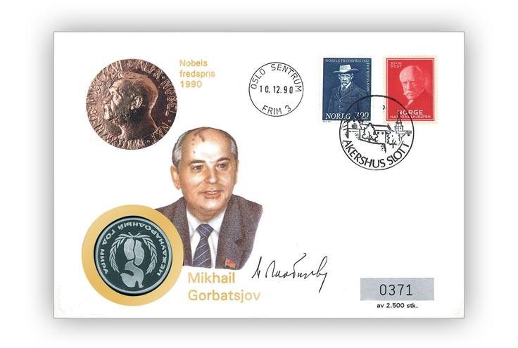 Samlerhuset Norsk Verdi myntbrev med Gorbatsjov frimerke med Nansen og russisk rubel