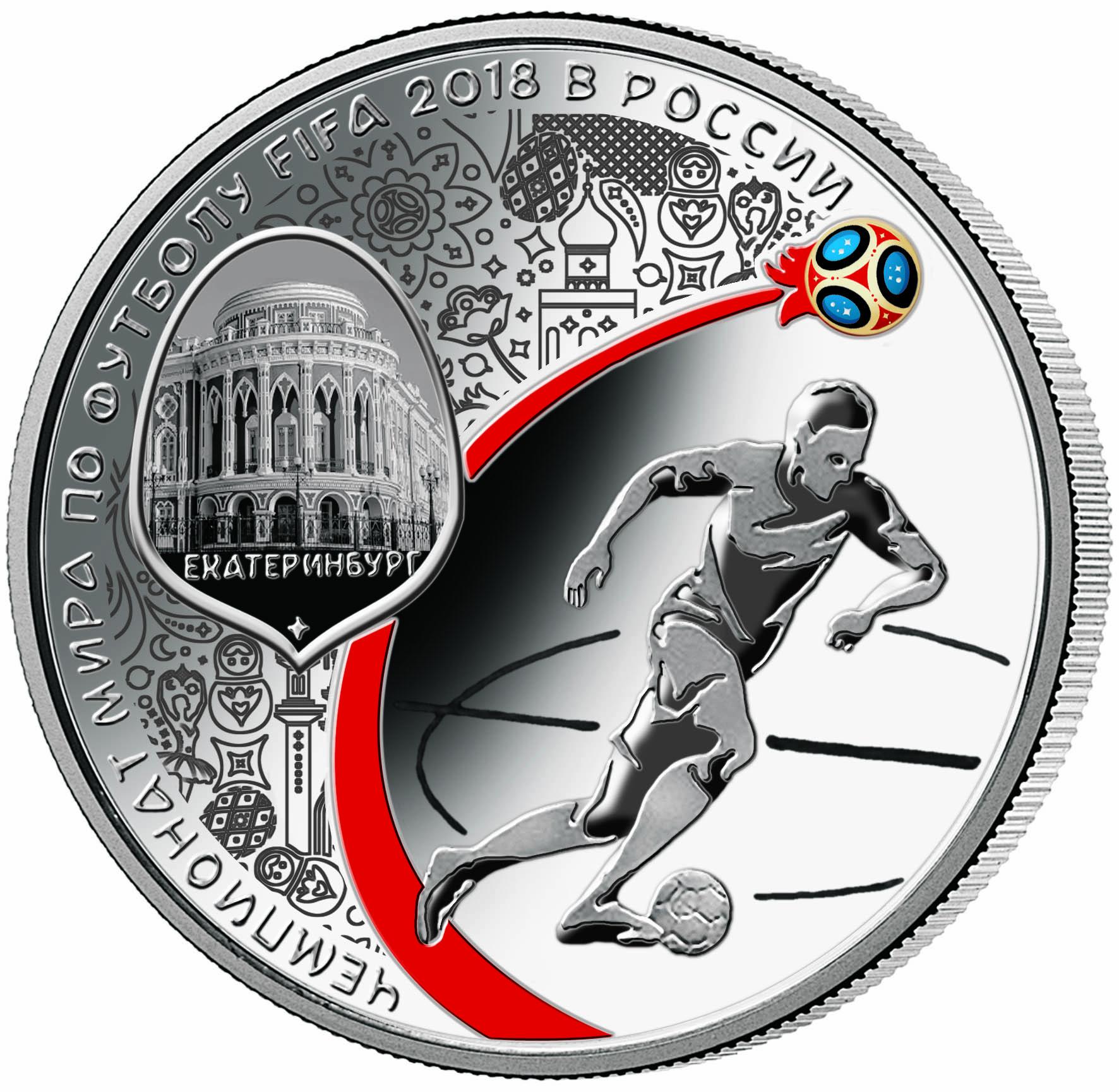fotball-vm-mynter med bilder av deltakerbyene. Her Jekaterinburg representert med kyrillisk teks og Sevastyanovs hus. Fotballspiller (utespiller) til høyre.
