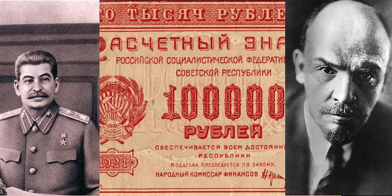 Sovjetiske rubler ved en 100 000 rubler-seddel og Lenin og Stalin