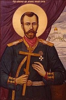 Nikolai II helgenerklært ortodoks kors