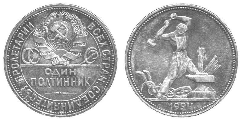 Stalin gikk over lik for å få disse myntene. Les mer her!