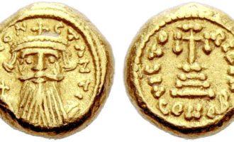 Den skjegget e Constans II ble avbildet på en solidus fra midten av 600-tallet