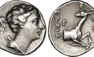 Greske guder: Artemsis og framdelen av en hjort