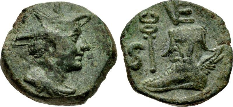 Greske guder: Hermes er sjelden avbildet, her på en bronsemynt