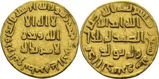En av verdens dyreste mynter minner om denne, men er omtrent 25 år nyere.
