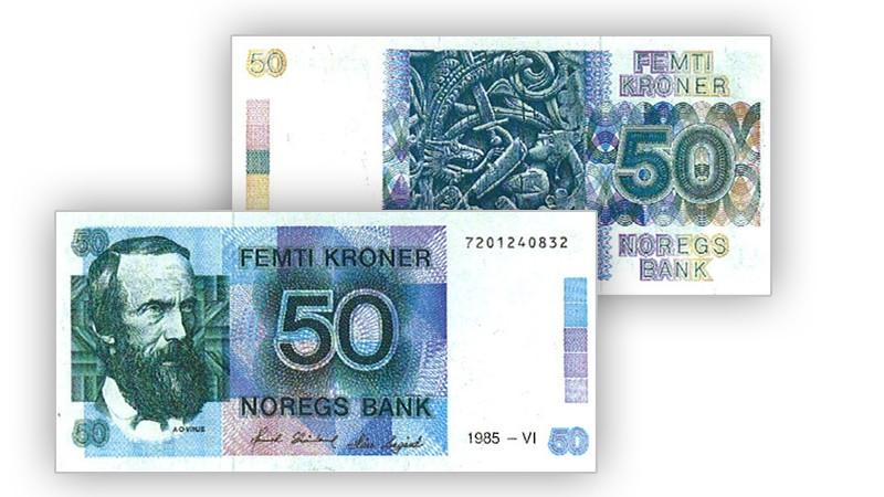 """Femti kroner med """"Noregs Bank"""" og portrett av Aasmund Olavsson Vinje. Denne seddelen fikk merke det blant folk flest."""