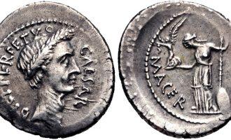 Cæsar på sin egen mynt - dette ble hans dødsdom - og forandret myntverdenen