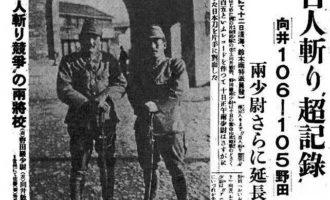 To japanske soldater med katana