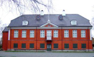 Samlerhuset-quiz: Hva heter dette bygget? Foto: Jarle Vines/Wikimedia
